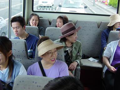 japanese student on the bus